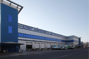 Company Profile - Kuwait Agriculture Company
