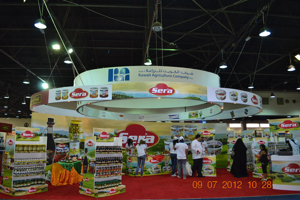 Events - Kuwait Agriculture Company