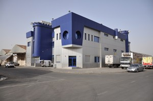Mills Division - Kuwait Agriculture Company
